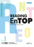 Reading En Top ...