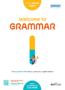 Welcome to Grammar 1