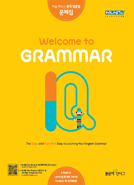Welcome to Grammar 1Q