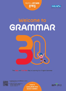 Welcome to Grammar 3Q
